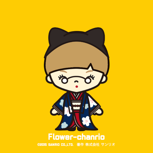 BLOG: Have you checked out Flower's 花 external sites?